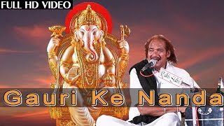 getlinkyoutube.com-GAJANAND MAHARAJ Bhajan - 'Gauri Ke Nanda' Full Video | New Hindi Songs | Moinuddin Manchala