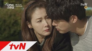 getlinkyoutube.com-Second 20s Choi Ji-woo, Lee Sang-yoon's ambiguous way of dating? Second 20s Ep15
