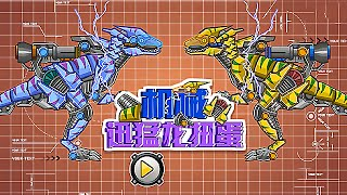getlinkyoutube.com-Dino Robot - Mechanical Raptor toy - Game Show - GamePlay - 2015 - HD