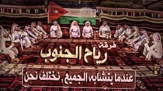 getlinkyoutube.com-الناقه ولا السياره - فرقة رياح الجنوب