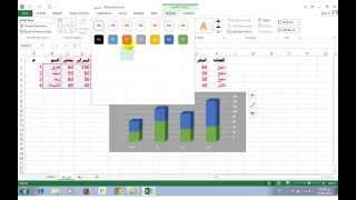 getlinkyoutube.com-شرح اكسيل Excel 2013 من البداية للقمة في فيديو واحد واجهة انجليزية في 60 دقيقة