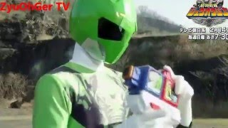 getlinkyoutube.com-Dobutsu Sentai ZyuOhGer Extended Trailer