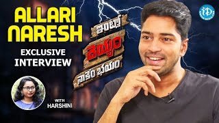 Intlo Deyyam Nakem Bhayam || Actor Allari Naresh Interview || Talking Movies with iDream #242