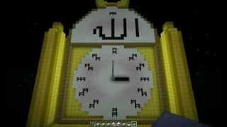 getlinkyoutube.com-برج الساعة بمكة في الماينكرافت - omar8000