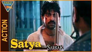 Satya The Sarkar Hindi Dubbed Movie    Jagapathi Babu Powerful Action Scene    Eagle Hindi Movies