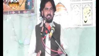 Zakir Sadiq Hussain Sherazi  Majlis jalsa 18 March 2017 Bangla Yasmeen Jhang