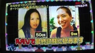 getlinkyoutube.com-オートレーサー女子選手 丸坊主
