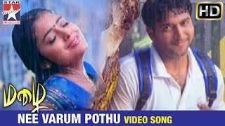 Nee Varum Pothu Video Song | Mazhai Tamil Movie Songs HD | Shriya | Jayam Ravi | Devi Sri Prasad