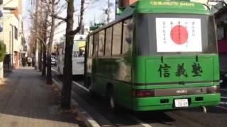 getlinkyoutube.com-平成24年 天長節奉祝パレード及び日教組事前街宣 (3)