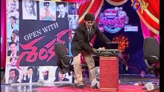 Jabardasth - Shakalaka Shankar Performance On 24th October 2013