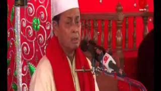 getlinkyoutube.com-ASIAN TV   kutubbagh darbar sharif tv channel news 2014