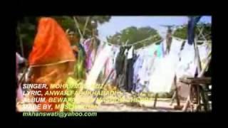 getlinkyoutube.com-BEWAFA TERA MASOOM CHEHRA mohammad aziz  ALBUM, BEWAFA TERA MASOOM CHEHRA  1997