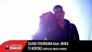 getlinkyoutube.com-Ελένη Φουρέιρα Feat MIKE - Τι Κοιτάς | Official Music Video HQ