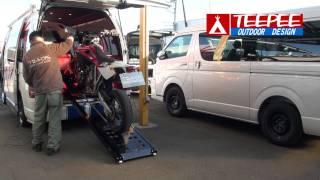 バイクローダー ショートVer ~バイクトランスポーターの新しい形~