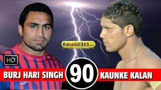 getlinkyoutube.com-Burj Hari Singh Vs Kaunke Kalan Final Match in Buthari (Ludhiana) By Kabaddi365.com