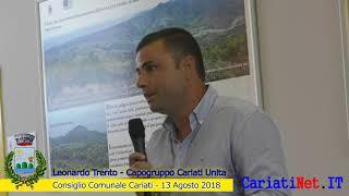 Consiglio Comunale Cariati 13 agosto 2018   LEONARDO TRENTO