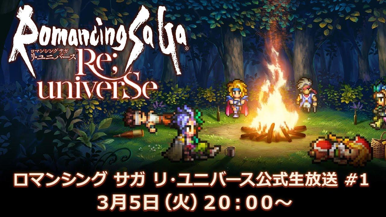 Romancing saga 3 il gioco slitta di nuovo videogame zone - La finestra sul cortile streaming ita ...