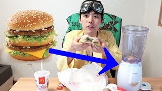 getlinkyoutube.com-[허팝]맥도날드 빅맥 햄버거 갈아먹기 (Hamburger Blender Challenge : Mcdonald BigMac  - Heopop)