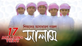 Salam-Kalarab-Official-Music-Video width=