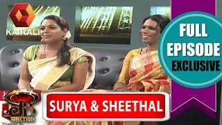 JB Junction:Transgenders Surya & Sheethal - Part 1 | 1st October 2016 | Full Episode