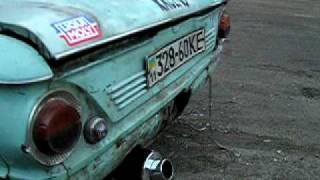 getlinkyoutube.com-Прямоток от кавасаки нинзя  + пламя ЗАЗ 968. Kawasaki Ninja exhaust sound on ZAZ 968