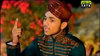 Alvada Alvada Mahe E Ramzan By Farhan Ali Qadri Ramzan Naat 2017 Vasib Khan