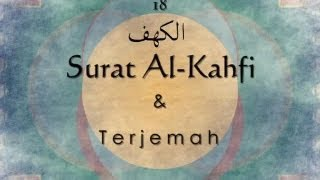 getlinkyoutube.com-Surat Al Kahfi dan Terjemah Indonesia Sheikh Saad Al Ghamdi
