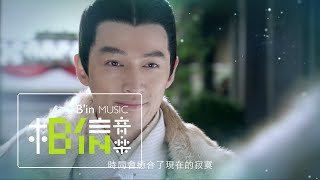 getlinkyoutube.com-胡歌 [ 好好過 ] 官方戲劇版Music Video - 戲劇「風中奇緣」插曲