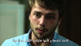 getlinkyoutube.com-اعتراف علي بحبه لسيلين مترجم الحلقة 17