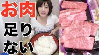getlinkyoutube.com-【大食い】美味しそうなお肉とごはんで3㎏食べたい!【木下ゆうか】