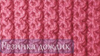 getlinkyoutube.com-Вязание спицами  Узор резинка Дождик