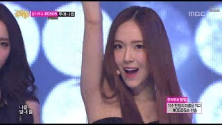 getlinkyoutube.com-Girls' Generation - Mr. Mr., 소녀시대 - 미스터 미스터, Music Core 20140315 '