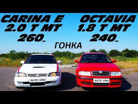 OCTAVIA A4 Tour 1.8T. vs TOYOTA CARINA E 2.0T 3s-gte. ГОНКА!!!