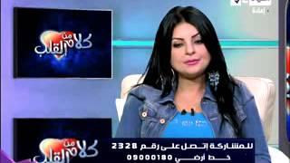 د.سمر العمريطي المعدة والجهاز الهضمي