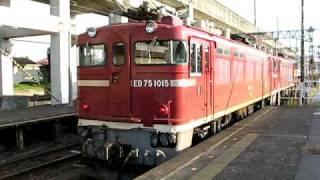 getlinkyoutube.com-本日の黒磯駅 3089レ ED75重連!!連結
