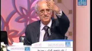 getlinkyoutube.com-د.علي الكيالي: العجائب العلمية لسورة ياسين
