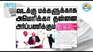 Newspaper in Sri lanka: 29-10-2015