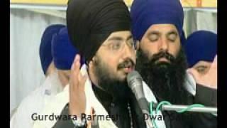 getlinkyoutube.com-Aaj More Aaye Hain Sant Baba Ranjit Singh Ji (Dhadrian Wale) Part 3