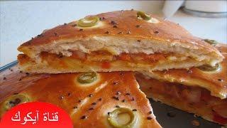 getlinkyoutube.com-خبز محشي بالفرن بمكونات بسيطة وعجينة متعددة الاستعمالات وحشوة شهية لا يفوتكم