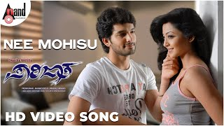 Aindrita Rai & Diganth's Hot Sensuous Romantic Love Song | Nee Mohisu | PARIJATHA | Sherya Goshal