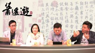 getlinkyoutube.com-蕭生細說自由主義及抗爭者之道德〈蕭遙遊〉2015-04-13 c