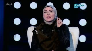 getlinkyoutube.com-حياتنا - الفنانة / ليلى عز العرب الشياكة والأناقة فى التمثيل تحكي كيف تحولت من مديرة بنك إلى ممثلة