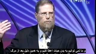 getlinkyoutube.com-جواب به ریچارد داوکینز و بی خدایان - اثبات وجود خدا