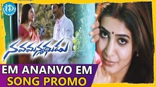 getlinkyoutube.com-Nava Manmadhudu Movie    Em Annavo Em Vinnano Song Promo - Dhanush    Samantha    Amy Jackson