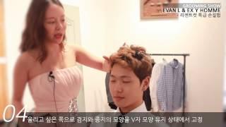 getlinkyoutube.com-리젠트컷 특급 손질법, 손가락만으로 남자 앞머리 올리기