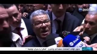 """getlinkyoutube.com-هنا الجزائر: مهرجانات بـ """"الملايير""""... وغضب من مشروع فيلم """"سانت أوغسطين""""! الجزء الثاني"""