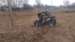 getlinkyoutube.com-Самодельный квадроцикл из китайского мотоцикла. Чась 2