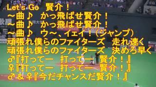 getlinkyoutube.com-チキチキバンバン2012 日本ハムチャンステーマ
