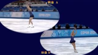 getlinkyoutube.com-浅田真央(mao asada) ソチ伝説のフリー ~ アングルの違う映像を同時再生