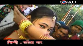 getlinkyoutube.com-Bengali Songs Purulia 2015 - Kouchhi Umere | Purulia Video Album - CHOTO-CHOTO DHAN